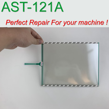 DMC AST-121A AST-121A080A 121B Touch Screen Glass for HMI Panel repair~do it yourself, Have in stock