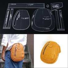 1 комплект Акриловый Прозрачный шаблон для DIY держатель поясной сумки кожевенное ремесло шаблон трафаретная форма Кожа ремесло набор инструментов 19*25*5