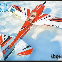 3D Airplane Future EDGE540 Hobby-Toys Rc Model Wingspan 1200mm 30E 540t-Kit-Set Pp-Material