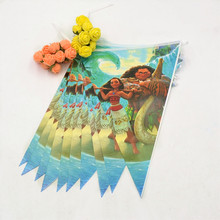2.5m/set Moana Birthday Party Supplies Paper Banner Flag Kids Decoration Baby Shower Favors