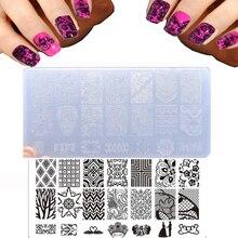 Горячая 12×6 см HC Nail Art Шаблоны Набор бабочки перо для ногтей Штамп польский Прозрачного Пластика ЕЖ Ногтей штамповка Плиты