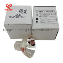 Japan KLS JCR 12V20WA20H/3 Fiber Optic Optical System Halogen Lamp