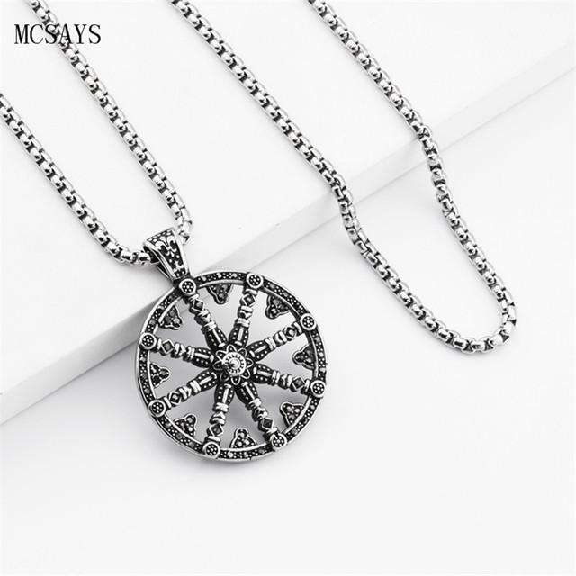 Mcsays stainless steel punk necklace compass pendant box chain mcsays stainless steel punk necklace compass pendant box chain necklace silver color mens fashion biker jewelry aloadofball Choice Image