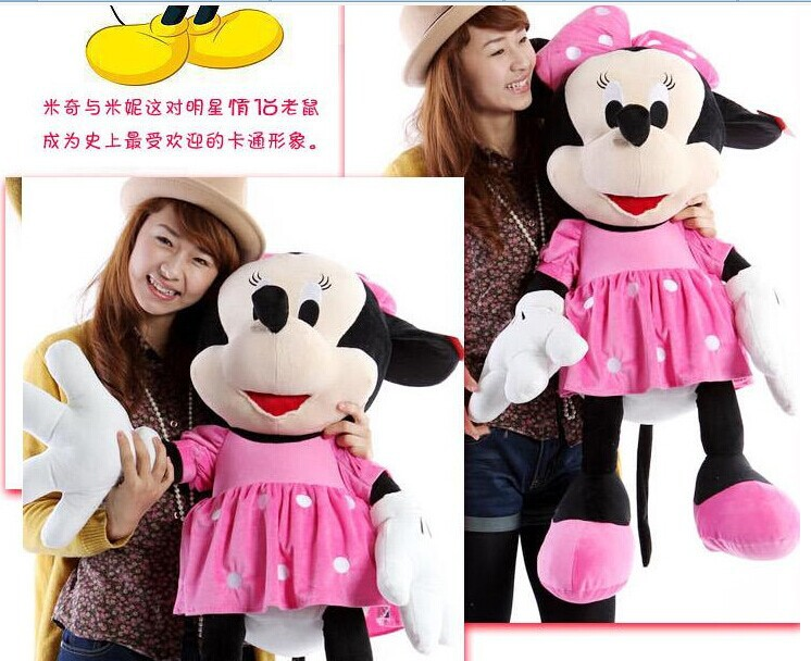 about 100 cm Minnie plush toy lovely doll throw pillow, girlfriend gift b4330 sitting height 42 cm lovely panda plush toy panda doll throw pillow luxury gift birthday gift w6912