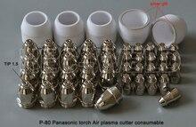 P80 hava plazma kesme meşale sarf malzemeleri plazma uçları nozullar 1.5mm 100Amp plazma elektrotları kaliteli kesme bıçağı 45PK