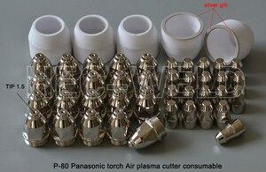 Image 1 - P80 قطع البلازما الهوائية شعلة المواد الاستهلاكية نصائح البلازما فوهات 1.5 مللي متر 100Amp أقطاب البلازما جودة قطع سكين 45PK