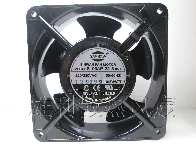 Free Delivery.S109AP-22-3 BALL AC 220V 10W 12CM Cooling Fan