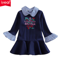 IYEAL Children S Girls Long Sleeve Dresses Shirt Lapel Design England Style For Kids Baby Girls