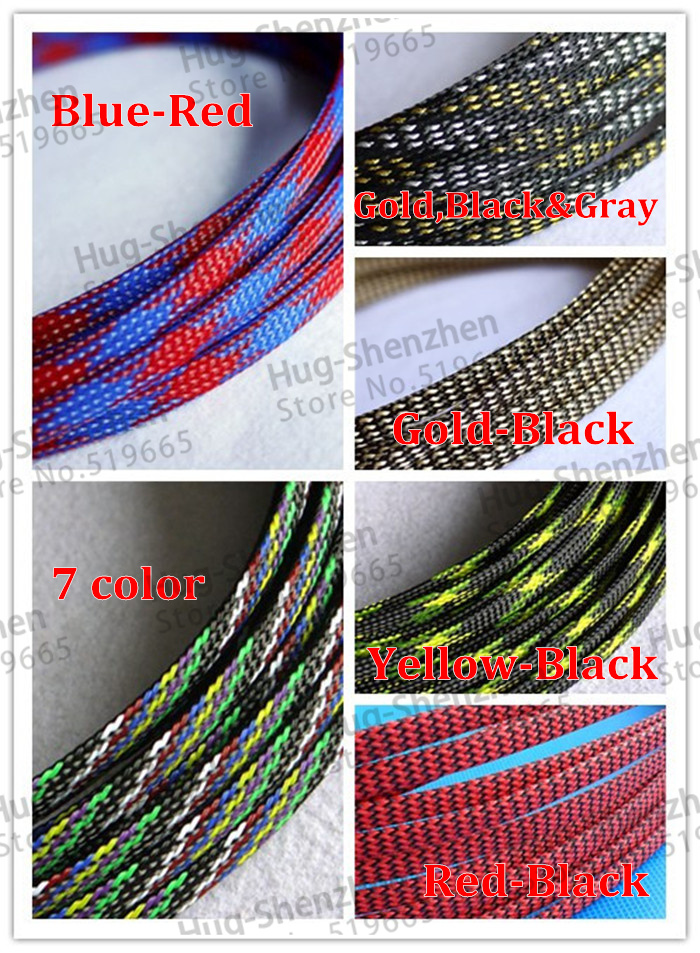 6mm Braided Cable Wire Sheathing Sleeving Harness Expandable sleeving Wire 20M -Mix Color