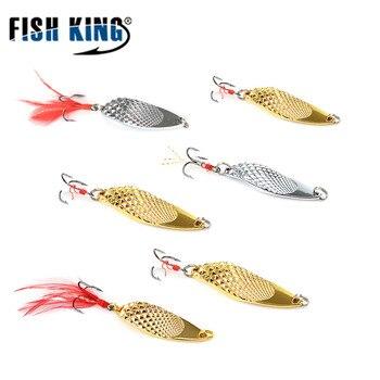 FISH KING 1 Uds 6G 12G 16G cuchara de señuelo de pesca señuelo ruido lentejuelas Paillette carpa cebos de pesca duros de acero al carbono triple gancho