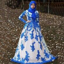 royal Blue Appliques Muslim Wedding Dresses High Neck FULL Sleeve Satin Bride Gown Seep Train With hijab Vestido De Noiva 2017