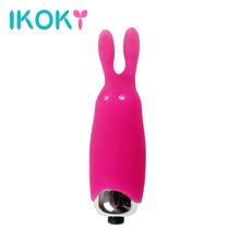 IKOKY Клитор Стимулятор Пуля Массаж Секс-Машина Взрослые продукты Непослушный Кролик Вибратор Секс Игрушки Для Женщин 10 Скорости