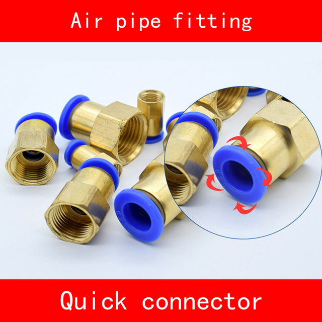 10 piece/bag brass Pneumatic fitting pipe diameter 6mm 8mm 10mm 12mm 360 degree rotate quick connector air fittings