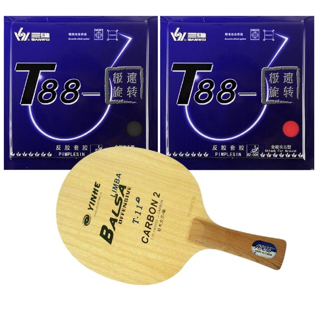Pro Table Tennis (PingPong) Combo Racket: Galaxy YINHE T-11+ with Sanwei T88-Top speed Long Shakehand FL