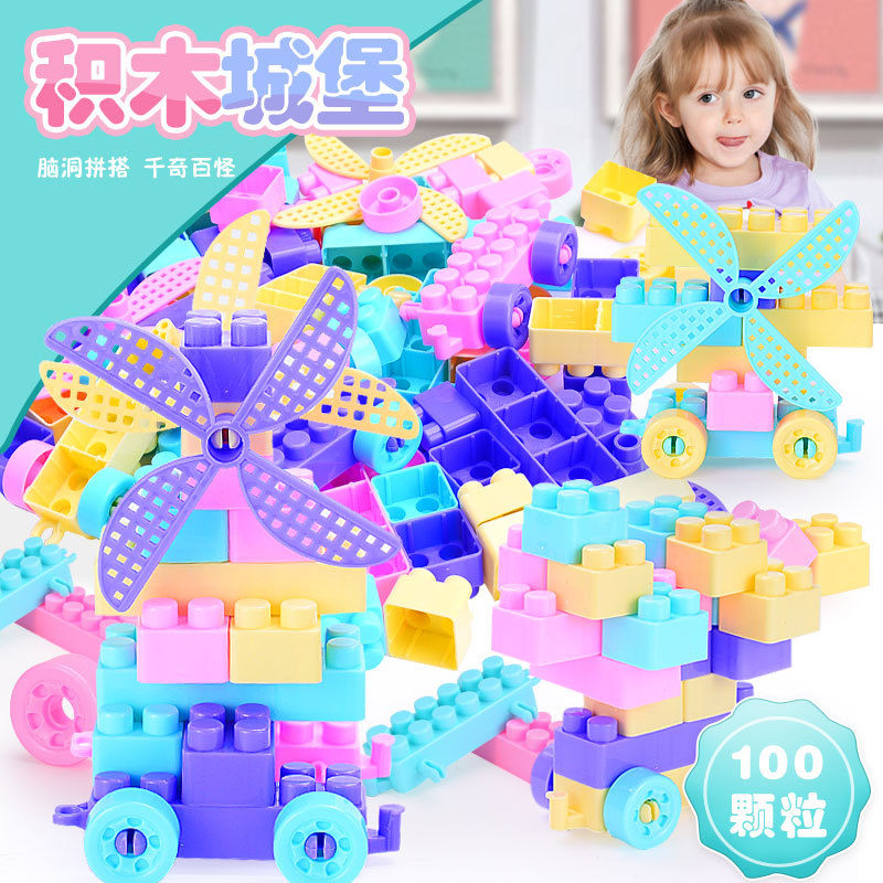 Childrens Building Block Plastic Toys 3-6 Years Old Mental Boys 3-year-old Girls and Babies Assemble Insert