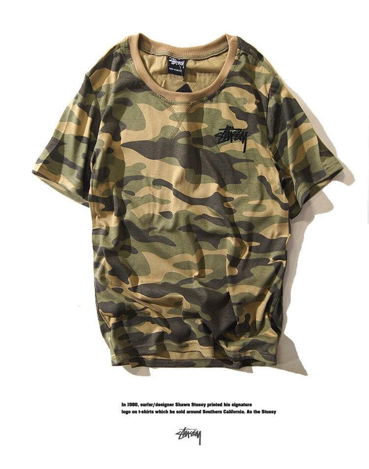 Kamufliažiniai marškinėliai Hip - Hop Kanye West