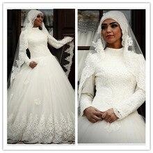 Modern Saudi Arabia Muslim High Neck Gelinlik Beading Long Sleeves Bridal hijab Wedding Dress Wedding Gowns(MUSL15)