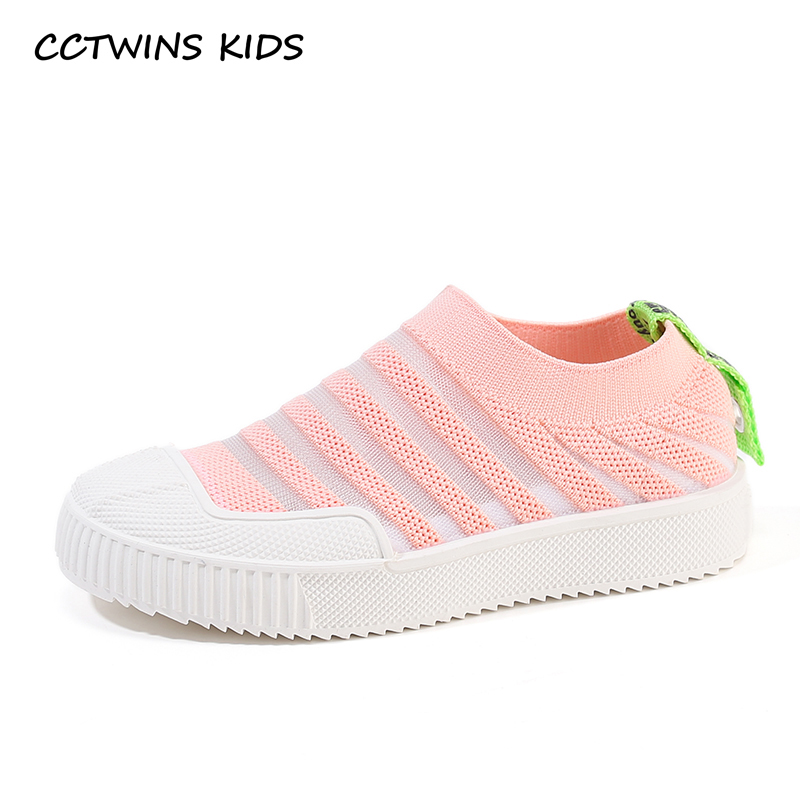 CCTWINS Kids Shoes 2019 Autumn Girls Clearance Sport Sneakers Boys Breathable Black Shoes ...