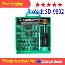 Pro'skit SD-9802 32 in1 Multi-purpose precision Screwdriver Set Notebook phone Chaiji tools Family Reserve repair tools