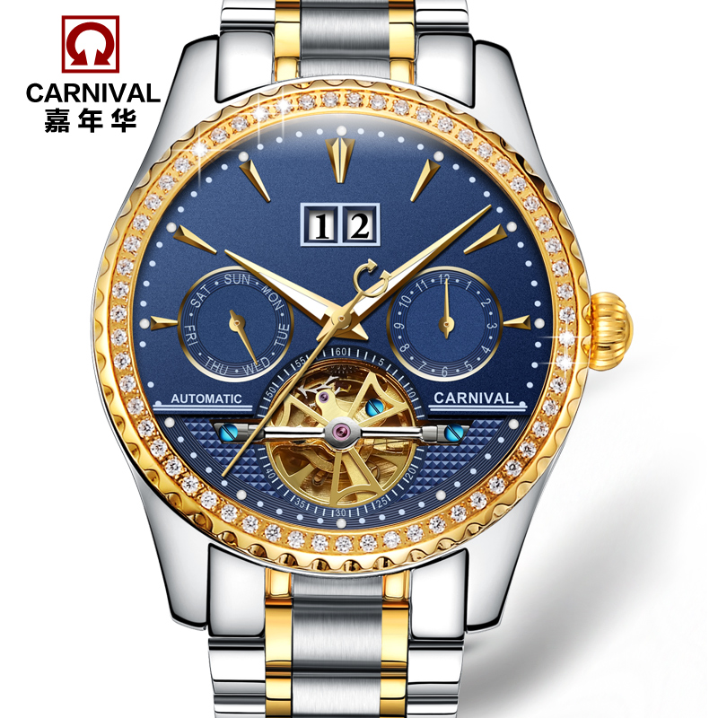 Carnival tourbillon automatic mechanical famous brand mens watches fashion full steel waterproof luminous luxury army watch gold smoby rowenta smoby смоби