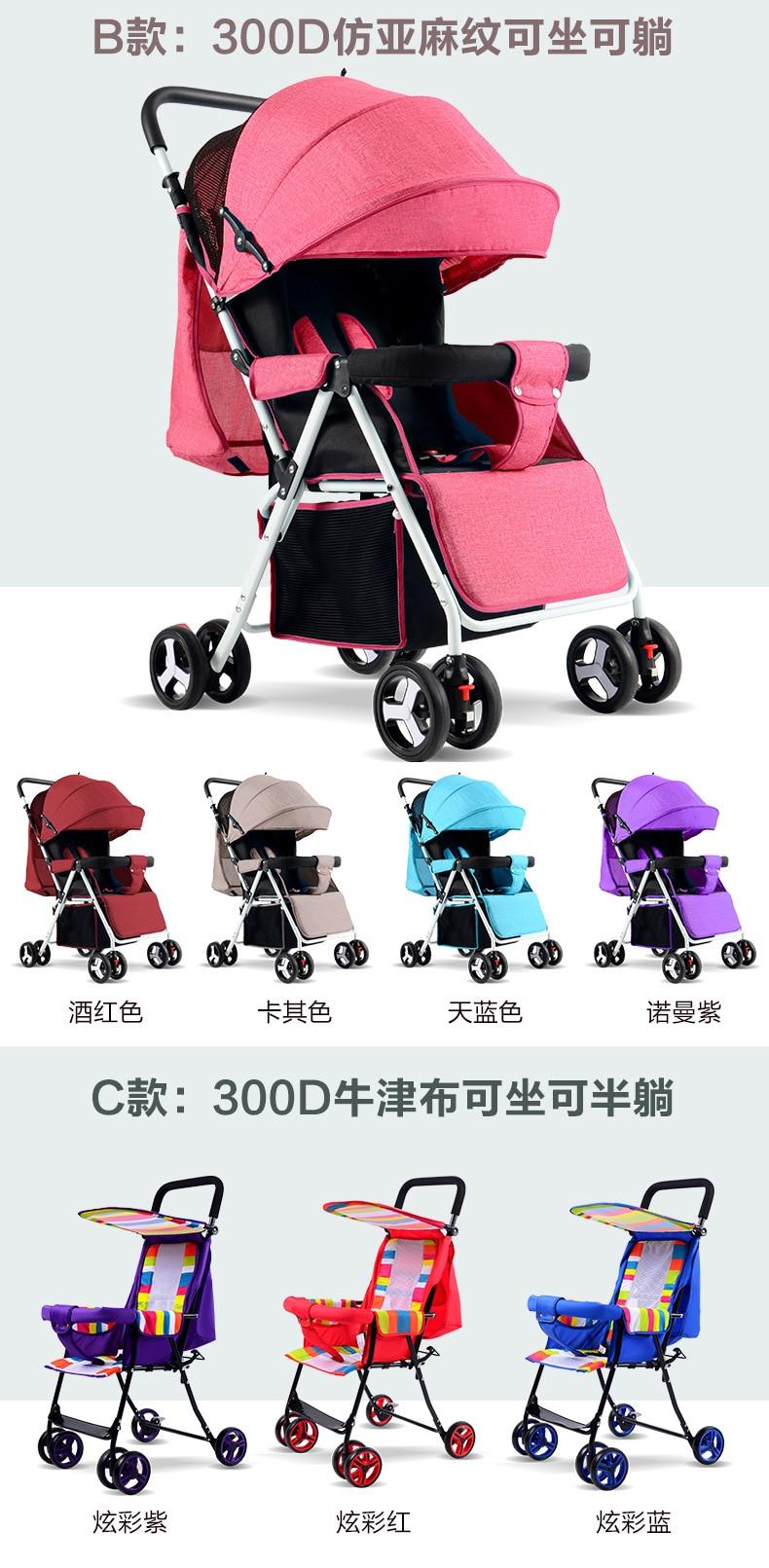 Carrinho de bebê ultra leve e fácil