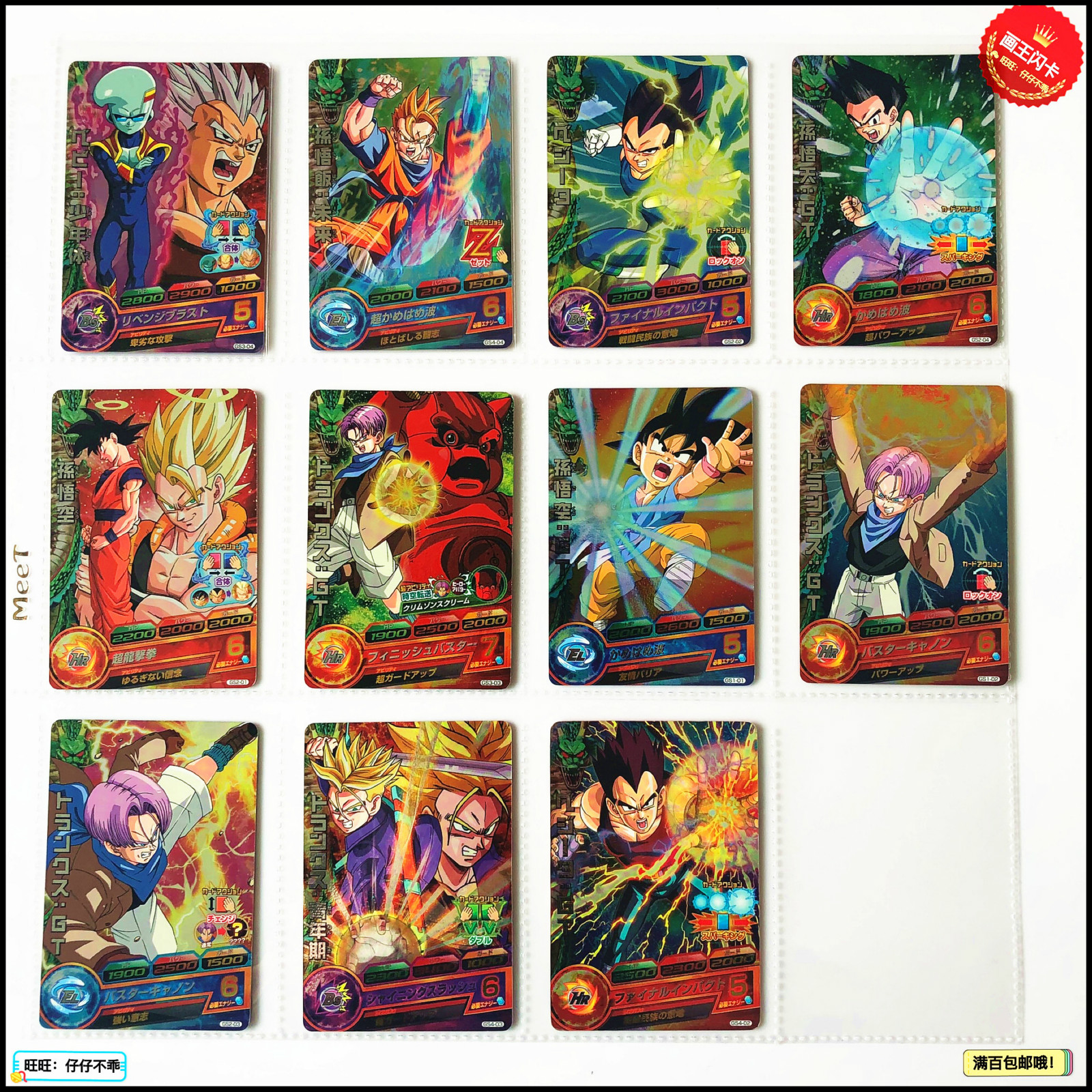 Japan Original Dragon Ball Hero Card GS Goku Toys Hobbies Collectibles Game Collection Anime Cards