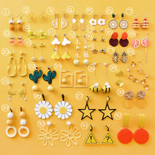 US $1.65 34% OFF|2018 Summer Korean Earrings Girl Cute Orange Coconut Tree Flower Fruit Star Drop Earrings for Women Fashion Jewelry Accessories-in Drop Earrings from Jewelry & Accessories on Aliexpress.com | Alibaba Group