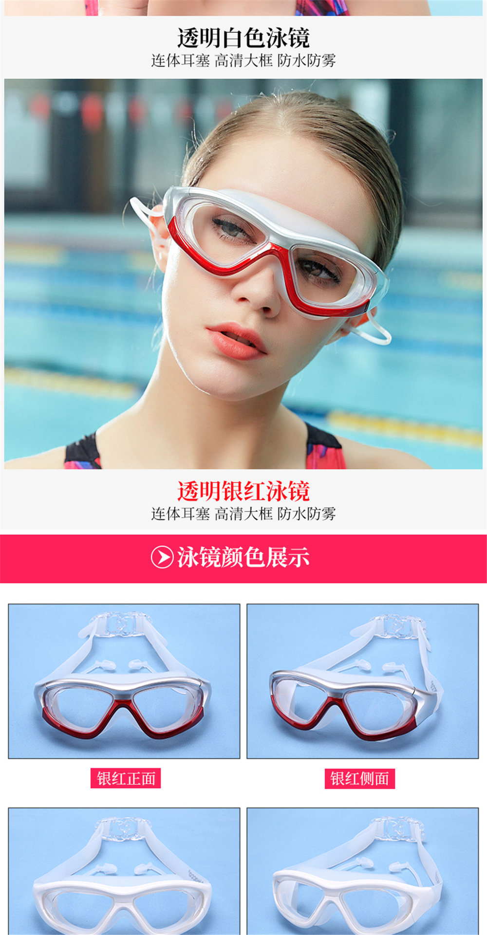 Transparent Men Women Myopia Diopter Prescription Swimming Goggles With Large Frame 6