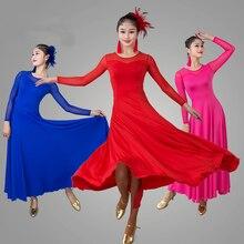 4色フラメンコ 2018標準社交ドレス社交ダンス競技ドレスワルツドレス衣装danse