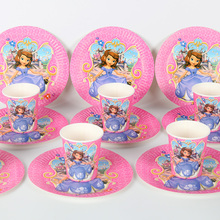 40pcs Kids Girls Birthday Party Supplies Sofia the First Theme Party Decoration Paper Plates Cups sets & Buy party supplies sofia the first and get free shipping on ...