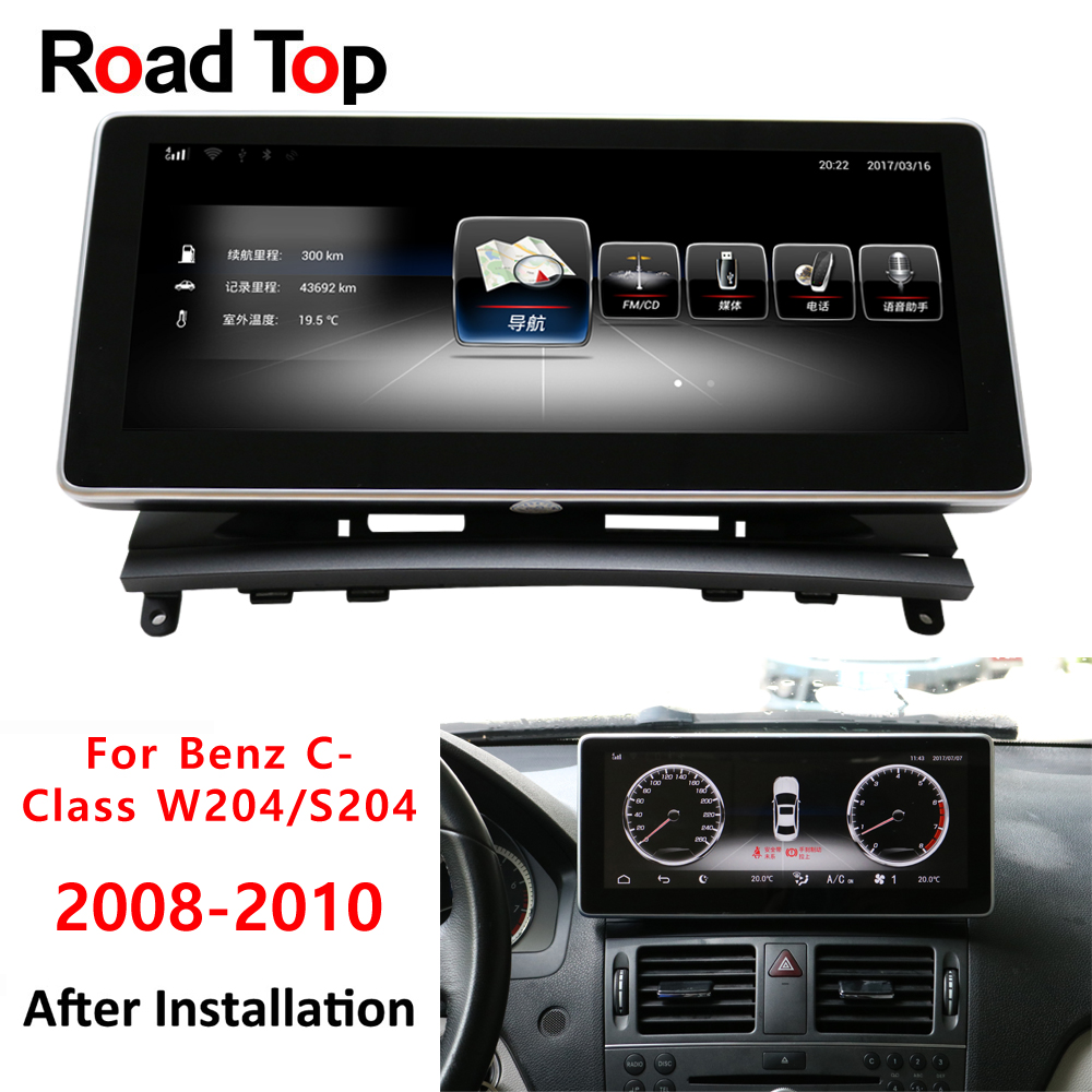 android 7 display for mercedes benz c class w204 2008 to. Black Bedroom Furniture Sets. Home Design Ideas