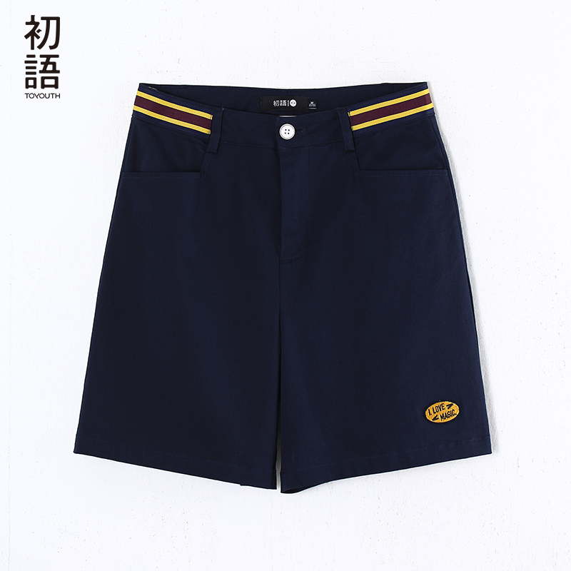 Toyouth High Waist   Shorts   Women 2018 Summer   Shorts   Femme Casual Pocket Slim Cotton   Shorts