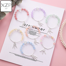 XZP Natural Strawberry Crystal Dream Catcher Bracelet For Women Girl Gift Hot Sale S925 Jewelry