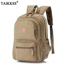 2020 New Fashion Vintage Mans  Backpack Travel Schoolbag Male Backpacks Men Large Capacity Rucksack Shoulder School Bags
