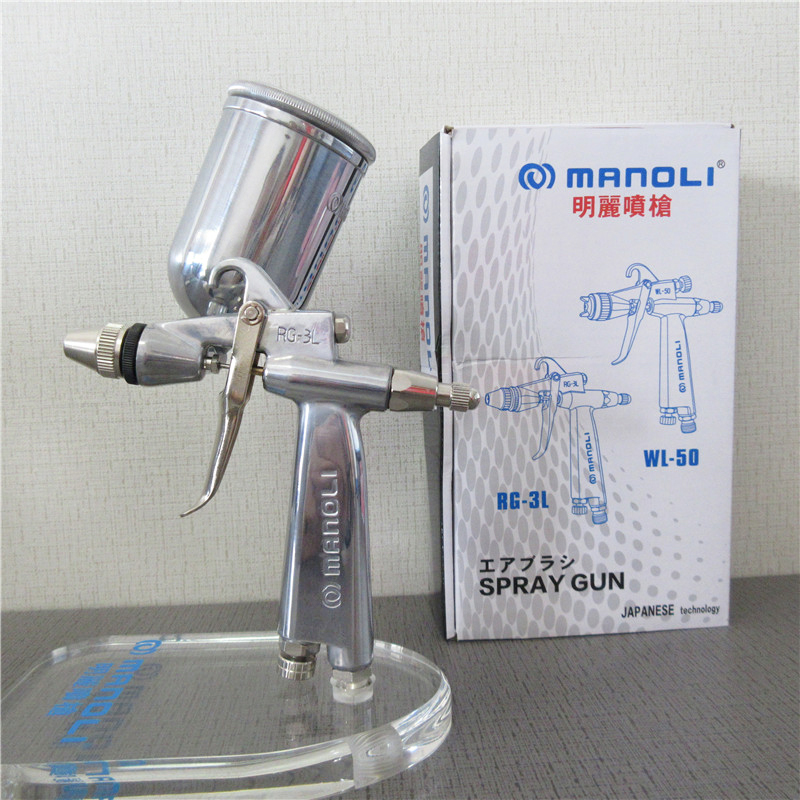 Manoli RG-3L WL-50 gravity feed type spray gun, round pattern, 0.4 0.6 1.0mm nozzle size to choose,  free shipping,RG3L LPH-50Manoli RG-3L WL-50 gravity feed type spray gun, round pattern, 0.4 0.6 1.0mm nozzle size to choose,  free shipping,RG3L LPH-50