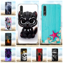 For Huawei P20 Pro Case Soft Silicone TPU CLT-L09 CLT-L29 Cover Beach Patterned Plus Shell Bag