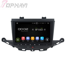 "8"" Quad Core Android 5.1 Car GPS Navigation For Verano GS 2016 With Radio Multimedia Video DVD Mirror Link 16GB Flash"