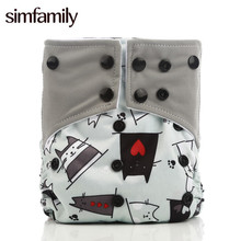 [simfamily]1PC Reusable Waterproof One Size Pocket Cloth Diaper Nappy Baby Printed PUL Suede Cloth Inner Wholesale Selling(China)