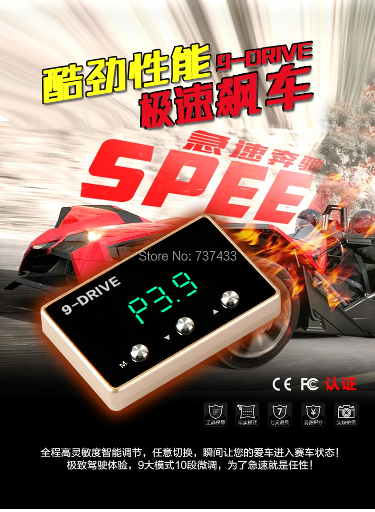 Auto LED booster Throttle response controller for Hyundai IX25 KIA KX3 car modified tuning groom maintenance service shop in Car Electronic Throttle Controller from Automobiles Motorcycles