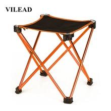 VILEAD 4 цвета складной портативный стул для пикника алюминиевый кемпинг барбекю пляж Рыбалка Открытый Сверхлегкий складной жесткий 24*24*27 см
