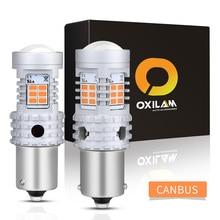 OXILAM P21W светодиодсветодиодный CAN-шина безошибочная Поворотная сигнальная лампа 1156 BA15S BAU15S светодиодный ная лампа без гипер-вспышки Автомоби...