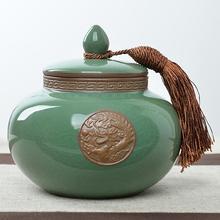Керамическая хранения уплотнение майка черного чая, чтобы поддельные что-то античный рельеф чайница