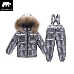 New 2018 Orangemom official store winter Children's Clothing sets duck down boys clothing , 2T-6T kids Coats for Girls jackets