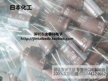 30 ШТ. Импорт NIPPON 200V47UF 13X20 W серии 125 градусов в Японии электролитические конденсаторы месте бесплатная доставка