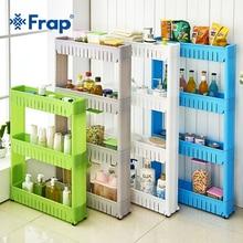 رف متعدد الأغراض Frap مع عجلات قابلة للإزالة رف الكراك رف تخزين الحمام رف تخزين رف جانبي للثلاجة متعدد الطبقات