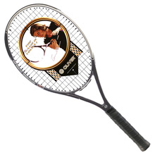 Tennis Rackets Coffee Color with Carbon Fiber for Male and F