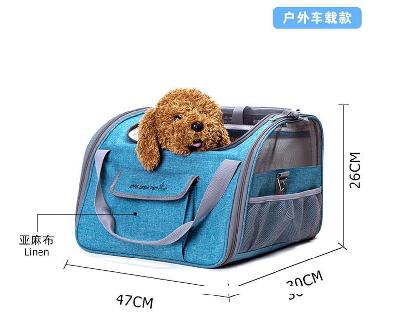 pet bags14