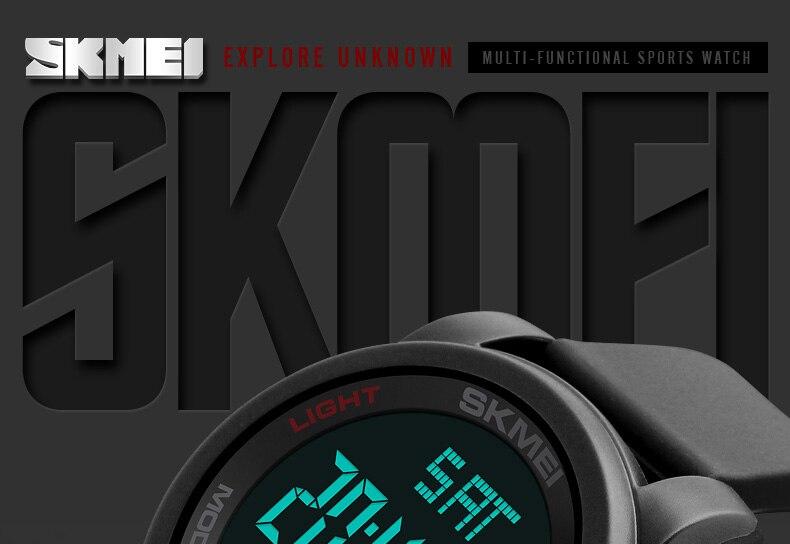 SKMEI-1257-PC_01