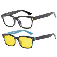 Anti Blue Rays Glasses Men Computer Glasses Blue Li