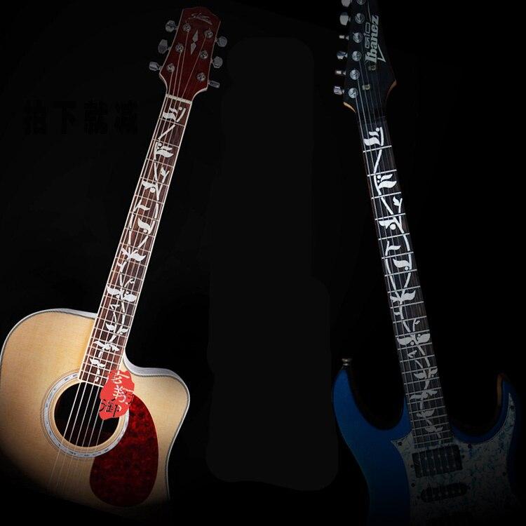 Electric Acoustic Guitar Ukulele Fretboard Note Sticker Fingerboard Scale Guitarra Notation Ukelele Embellish Guitarra Parts